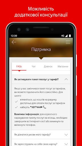 My Vodafone apktram screenshots 6