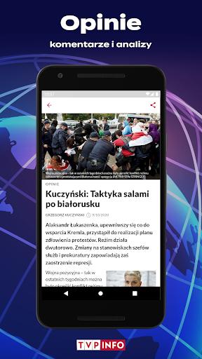 TVP INFO 1.1.0 Screenshots 4