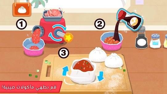 مطعم طبخ صغير الباندا 4
