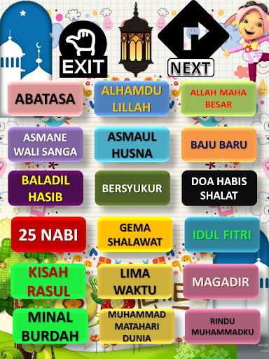 the most complete Muslim children's song 1.0.7 screenshots 2
