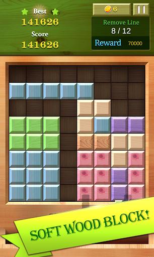 Block Puzzle Wood 88 : Free 1.2.2 screenshots 1