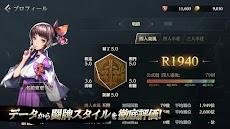 雀龍門M -リアル麻雀- 3Dグラフィック【麻雀アプリ】のおすすめ画像4