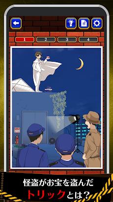 ナゾトキ名探偵のおすすめ画像1