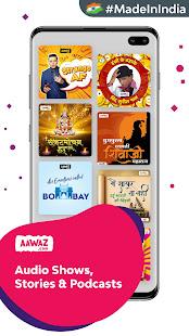 aawaz - podcast in Hindi, Marathi, Urdu & English