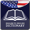 English to English Dictionary: offline thesaurus.