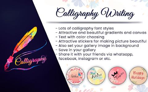 Calligraphy Writing 1.0.5
