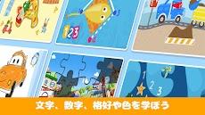 車の都市の世界: 小さな子供たちが遊んで、テレビを見て、学ぶのおすすめ画像4