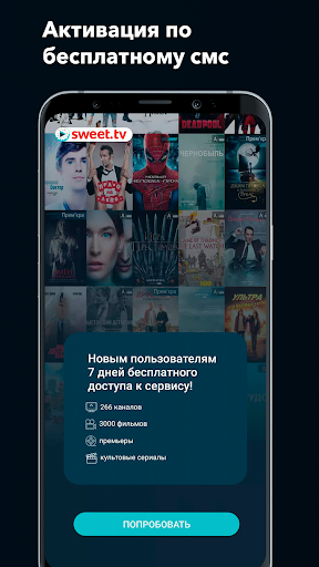 SWEET.TV - TV online for smartphones and tablets modavailable screenshots 24