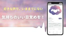 moneep(モニープ) -SNS型モーニングコールアプリのおすすめ画像5