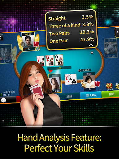 u5fb7u5ddeu64b2u514b u795eu4f86u4e5fu5fb7u5ddeu64b2u514b(Texas Poker) Apkfinish screenshots 12