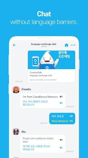 Comma Talk - Translation Community Messenger apktram screenshots 4