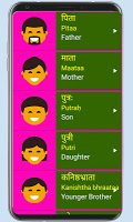 Learn Sanskrit From English