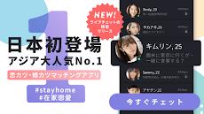 Paktor(パクトル)-恋活・婚活出会いマッチングアプリのおすすめ画像1