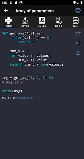 Code Recipes screenshots 2