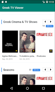 Greek TV Viewer 5.0 APK + MOD Download 3