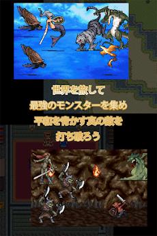 サモンメイト 【完全無料RPG】のおすすめ画像2