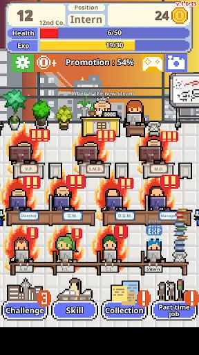Don't get fired! 1.0.41 screenshots 4