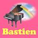 バスティン・オールインワン - Androidアプリ