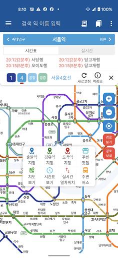 Korea, Seoul Metro Navi screenshots apkspray 1