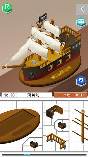 プラトモ.リゾート 2.1.0 screenshots 2