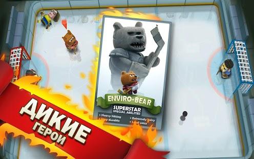 Ice Rage: Hockey Multiplayer Free Screenshot