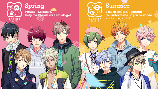 A3! Otome Anime Game 1.1.7 de.gamequotes.net 5