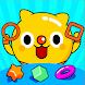 キッズラーニング-幼児向けゲーム - Androidアプリ