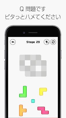 脳トレ無料ブロックパズル!でこぽん 大人の頭脳IQゲームのおすすめ画像1