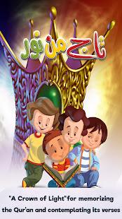 Image For UsraTV Watch Entertaining Educational Cartoons Versi 7.202.1 4