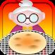 おせんべ焼くんべ【簡単で楽しい!面白い新作無料ゲーム】 - Androidアプリ