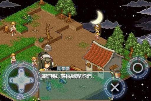 Nabis War Apkfinish screenshots 11