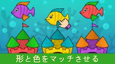 幼児を対象としたゲームのおすすめ画像3