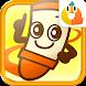 タッチぬりえ - Androidアプリ