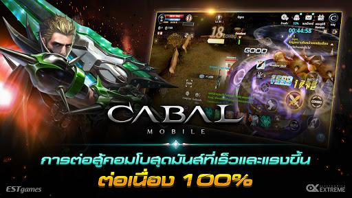 Code Triche CABAL M APK MOD (Astuce) screenshots 2
