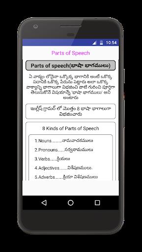 English Grammar in Telugu apktram screenshots 2