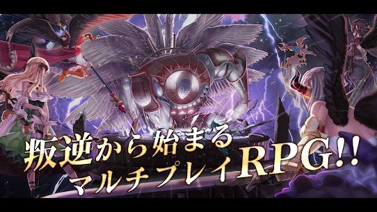 ゴエティアクロス Mod Apk (Combat Fast/Mod Menu) Download 5