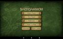 screenshot of Backgammon