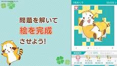 あらいぐまラスカル ソリティア【公式アプリ】無料カードゲームのおすすめ画像2