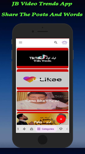 JB Video Trends App screenshots 11