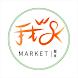 Wo ok market