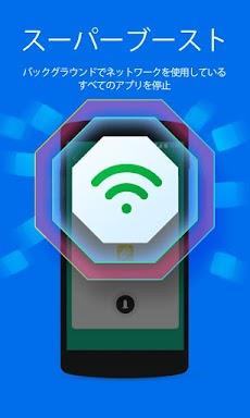 WiFi Security Free - 検出とブーストのおすすめ画像4