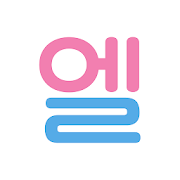 Learn Korean Alphabet ,Easily Speak Hangul Phrases