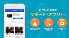 CLUB Panasonic (クラブパナソニック)のおすすめ画像3