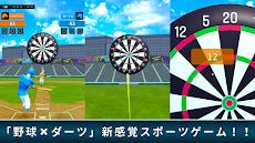 野球ダーツオンラインのおすすめ画像2