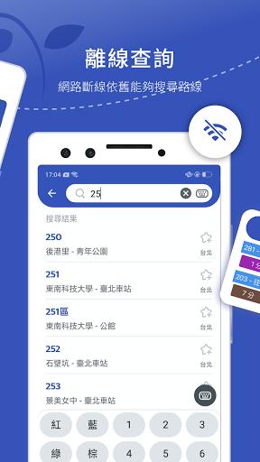 BusTracker Taipei modavailable screenshots 15