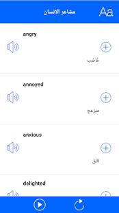 learnenglish.nu