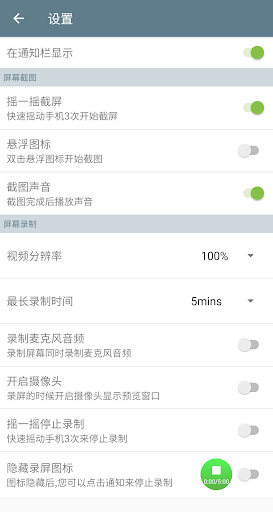 images Screenshot 5