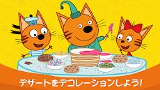 Kid-E-Cats Cooking! Kittens Game - キッチン 猫ゲームのおすすめ画像3