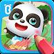 子どもの塗り絵遊び-BabyBus 幼児向けお絵かきアプリ