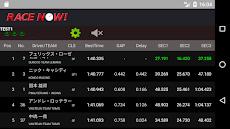 RaceNow!のおすすめ画像4